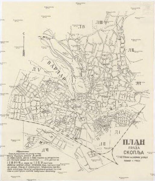 Plan grada Skoplja